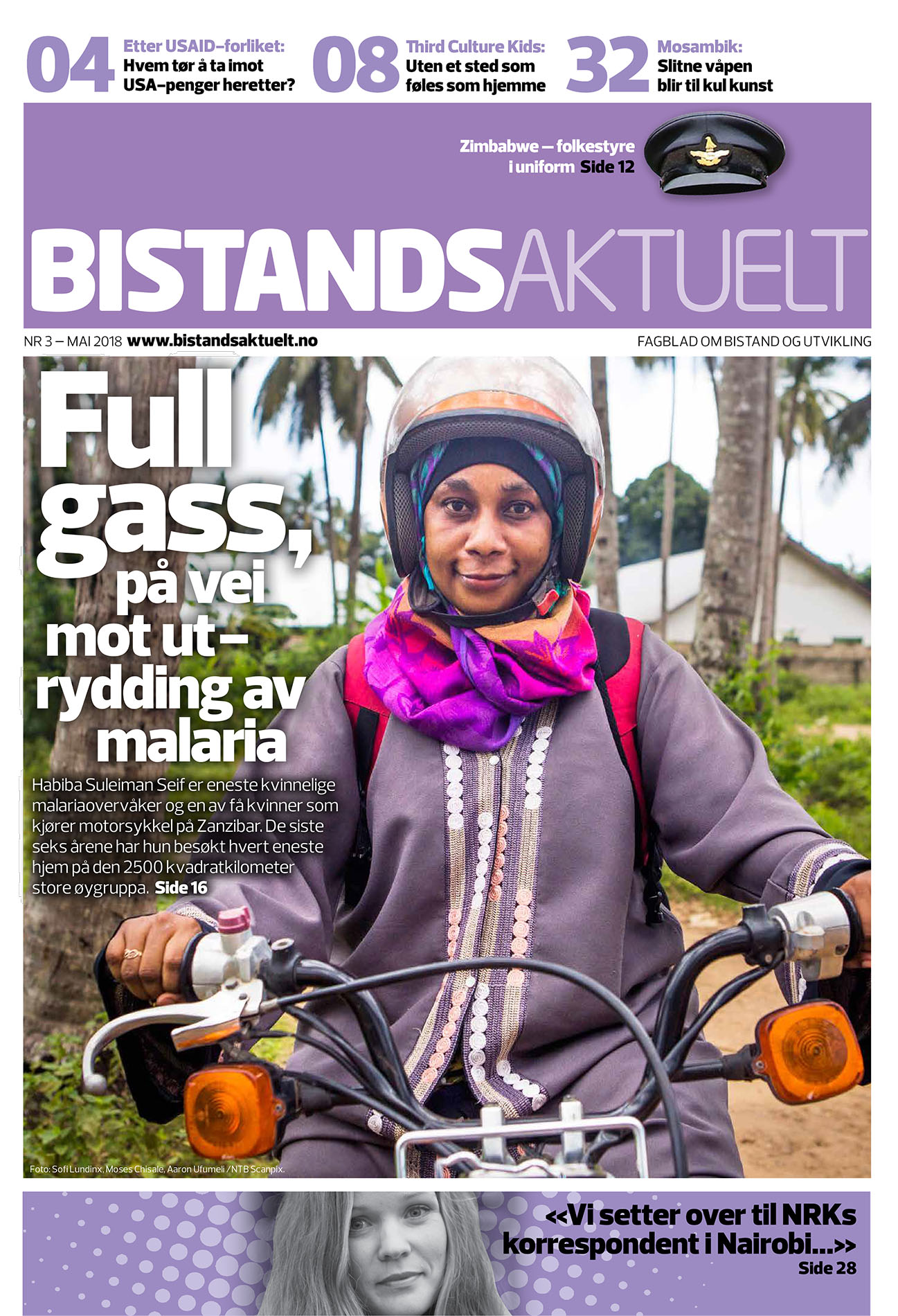 Cover story in Bistandsaktuelt: Zanzibar´s fight to eliminate Malaria